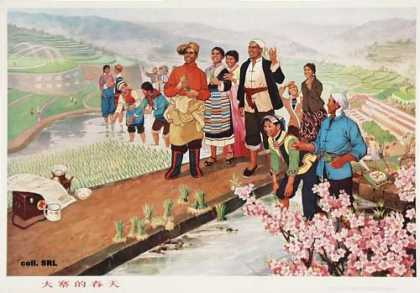 Spring in Dazhai, early s (1970)