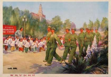Hello uncles from the People's Liberation Army (1974)