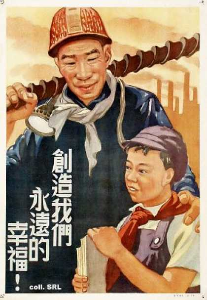Create our eternal happiness!, early s (1950)