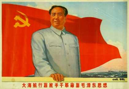 Sailing the seas depends on the helmsman, waging revolution depends on Mao Zedong Thought (1969)