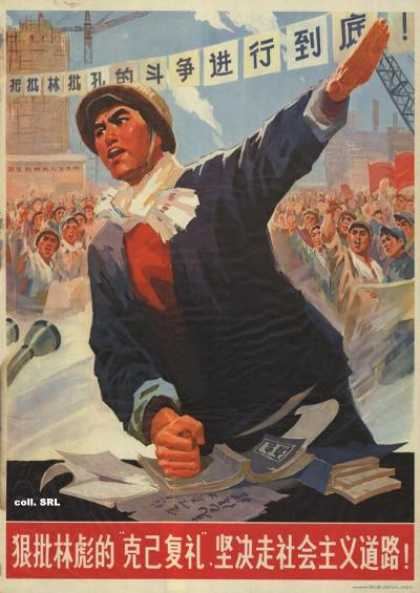 """Ruthlessly criticize Lin Biao's """"resurrection of the self, restoration of the rites"""", resolutely follow the road of socialism (1974)"""