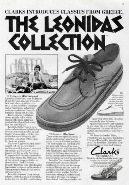 Leonidas Tsinivides Design Clarks Shoes (1975)
