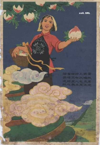 'Get to heaven by climbing the terraced fields'. Great Leap Forward poster, Artist - Yang Wenxiu, Published - 1958, September, © Stefan R. Landsberger