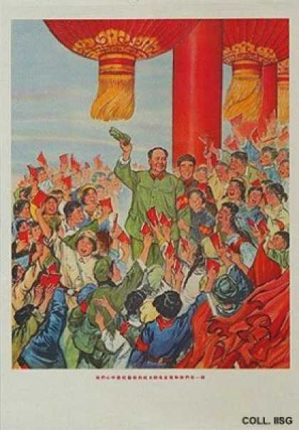 The reddest, reddest, red sun in our heart, Chairman Mao, and us together (1968)