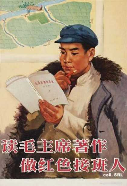 Read Chairman Mao's writings to become a red successor (1965)