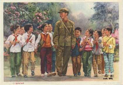 Study Lei Feng's fine example (1978)