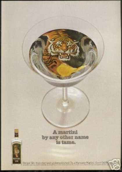 Bengal Gin Tiger Martini Glass (1968)