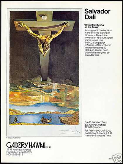 Salvador Dali Christ Art Gallery Hawaii (1982)