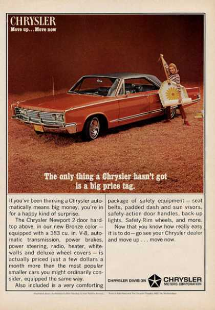 Chrysler Newport 2 Door Hardtop Turbine Bronze (1966)