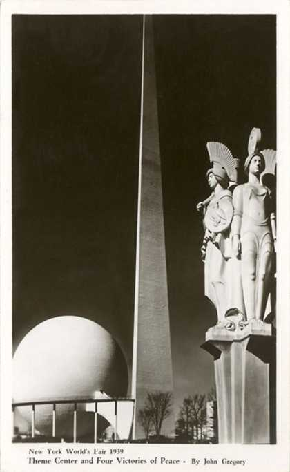 New York World's Fair (1939)