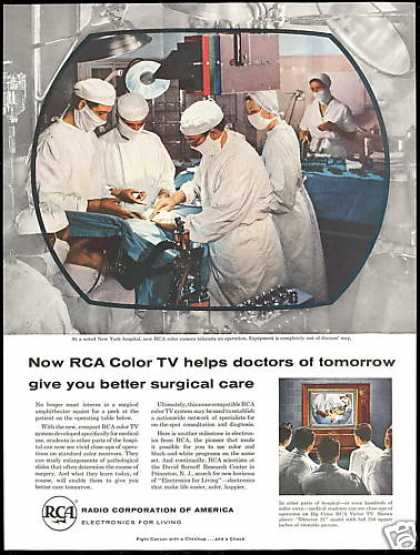 New York Hospital Surgery RCA TV Television (1956)