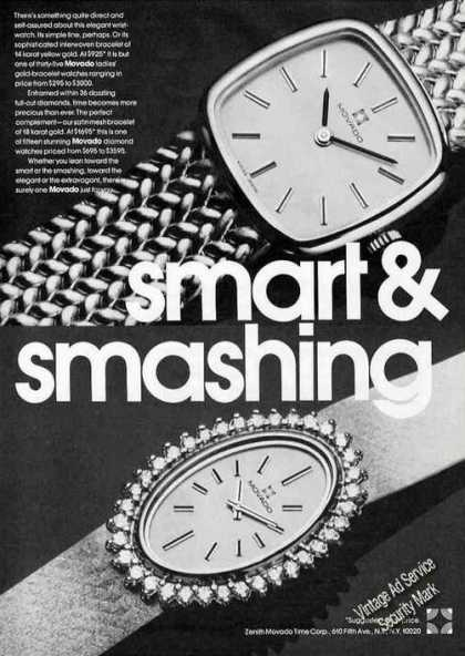 "Movado Watch Photos ""Smart & Smashing"" (1975)"