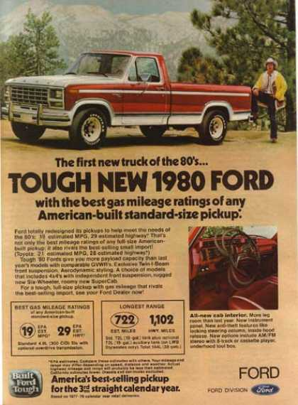 Ford (1980)