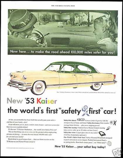Kaiser Manhattan 4 Dr Car Photo (1953)