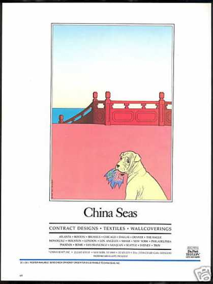 China Seas Textiles Shar-Pei Dog Billout Art (1984)