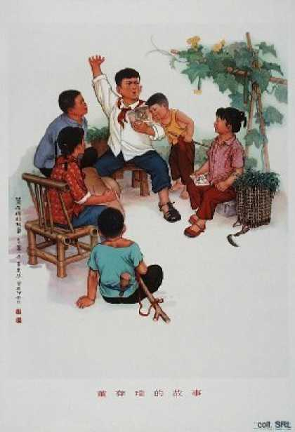 The story of Dong Cunrui (1975)