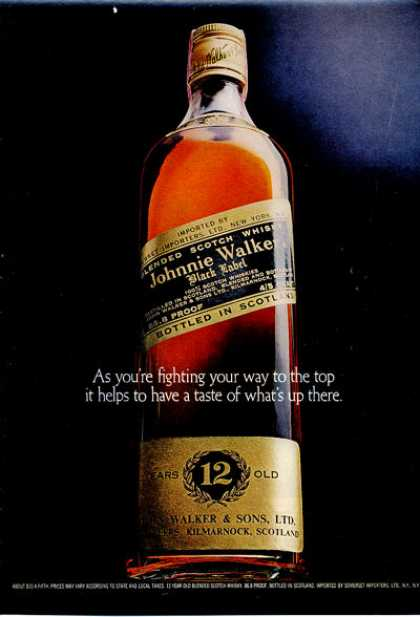 Johnnie Walker Whisky Bottle (1971)