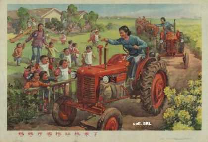 Mama comes on a tractor (1960)