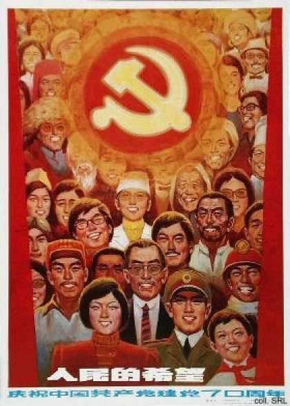 The people's hope (1991)