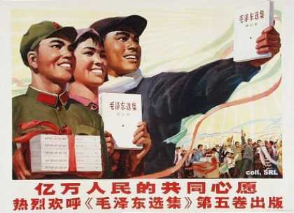 The shared wish of one billion people-Warmly welcome the publication of the fifth volume of Selected Works of Mao Zedong (1977)