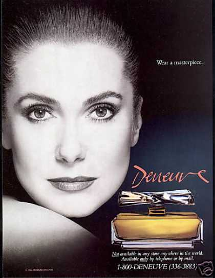 Catherine Deneuve Perfume Bottle Photo (1986)