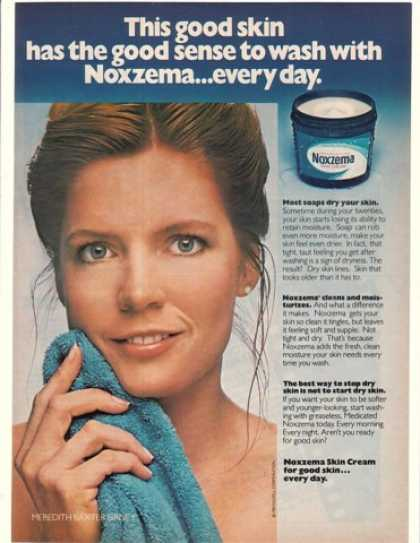 Meredith Baxter Birney Photo Noxzema Skin Cream (1981)