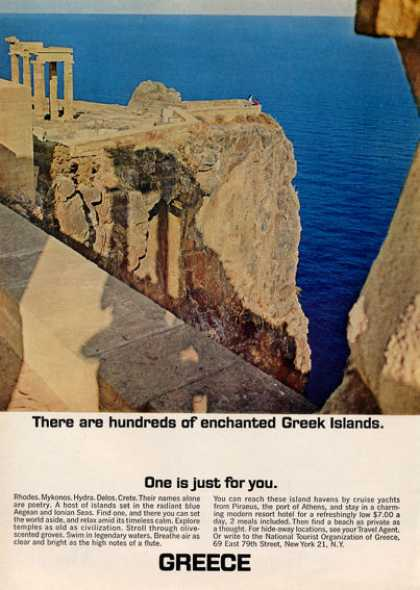 Greek Islands Travel Print (1964)