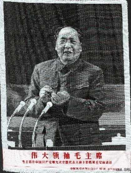Great leader Chairman Mao, late s (1960)