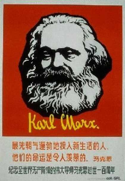 Commemorate the centenary of Karl Marx's death – The greatest proletarian instructor of the world (1983)