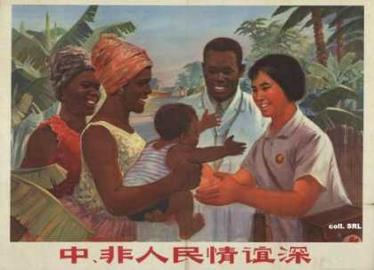 The feelings of friendship between the peoples of China and Africa are deep (1972)