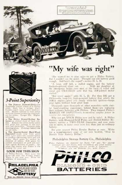 Philco Car Battery #1 (1923)