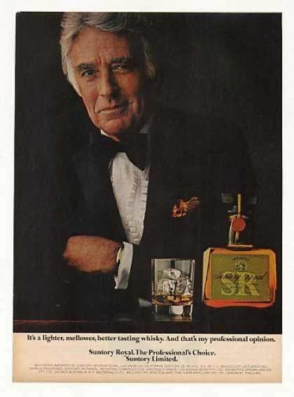 Peter Lawford Suntory Royal Whisky Photo (1978)
