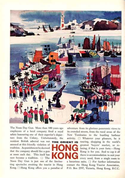 Hong Kong Orient Noon Day Gun Kingman Art (1963)