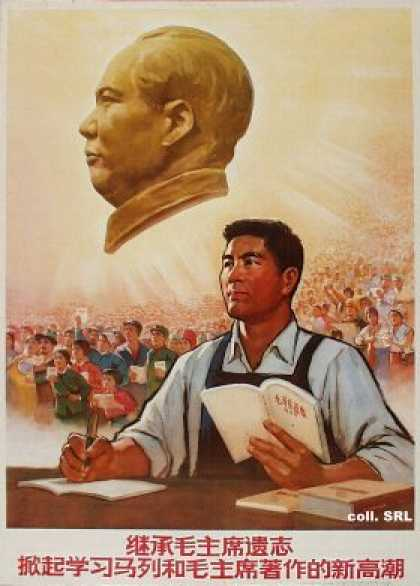 Carry out Chairman Mao's behest, set off a new upsurge in studying the writings of Marx, Lenin and Chairman Mao (1976)