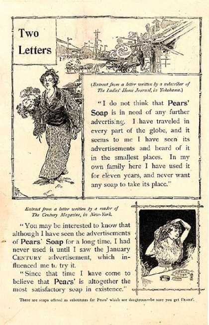 Pear's Soap (1900)