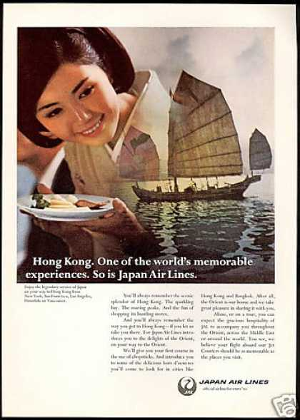 JAL Japan Airlines Hostess Hong Kong (1969)