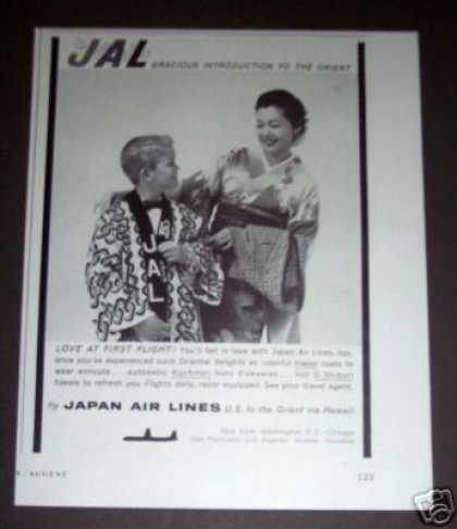 Jal Japan Air Lines Airlines Ad Happi Coat (1958)