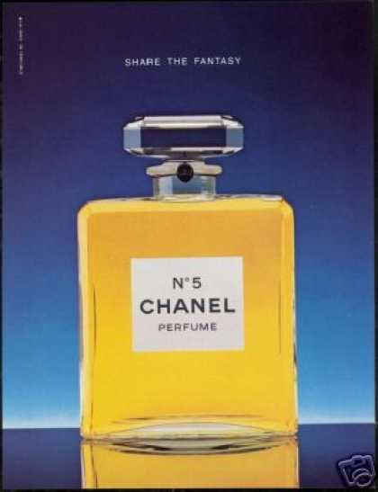 Classic Chanel No 5 Perfume Bottle Photo (1982)