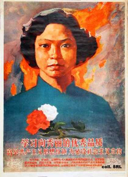 Study Xiang Xiuli's outstanding qualities – Hold high the red banner of Communist thought to make contributions to the construction of socialism (1959)