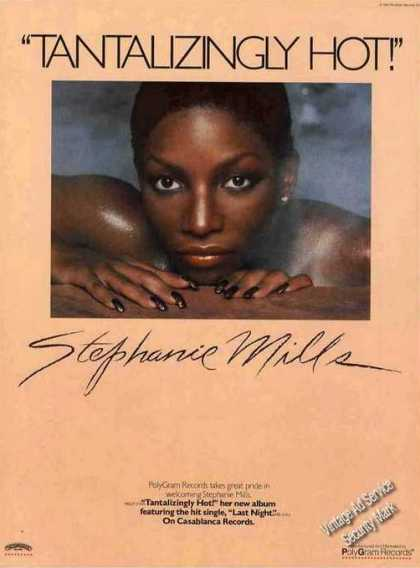 "Stephanie Mills ""Tantalizingly Hot!"" Album (1982)"