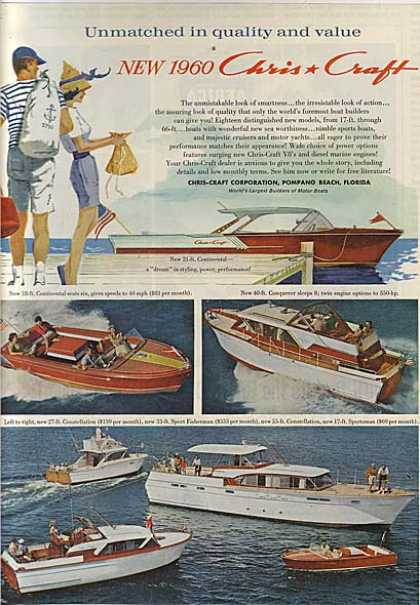 Chris Craft's Chris-Craft (1960)