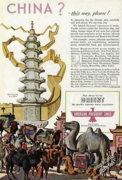 China Marble Pagoda Near Peking Art Travel (1947)