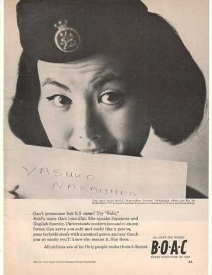 Yasuko Nakamura Photo Stewardess BOAC Airways (1963)