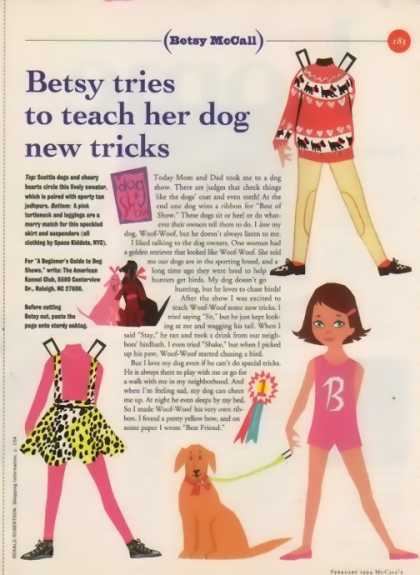 Betsy McCall Paper Doll Cut Out from Magazine – New tricks (1994)