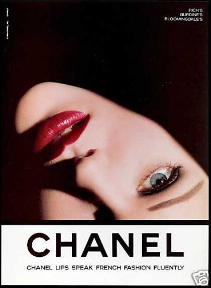 Pretty Woman Chanel Lipstick Photo (1993)