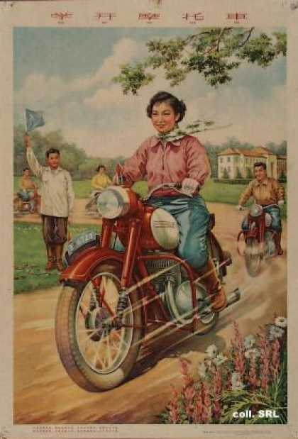 Learning to drive a motor cycle (1958)