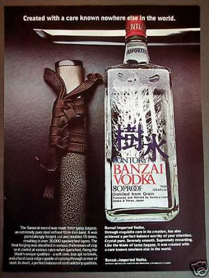 Samurai Sword Banzai Vodka Photo (1981)