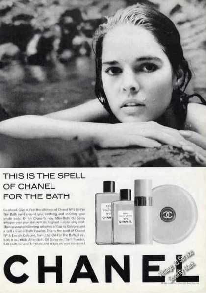 Ali Macgraw Wet Photo Chanel for the Bath (1966)