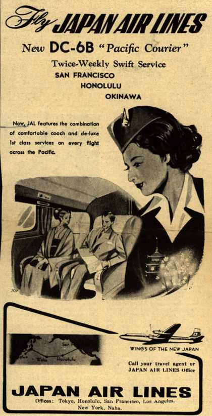 "Japan Air Line's ""Pacific Courier"" – Fly Japan Air Lines (1954)"