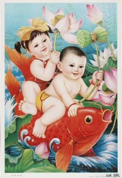 The fish is fat, the lotus is fragrant (1987)